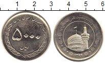 Изображение Мелочь Азия Иран 5000 риалов 1394 Медно-никель UNC-