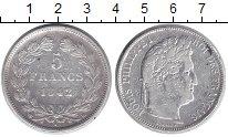 Изображение Монеты Франция 5 франков 1842 Серебро VF