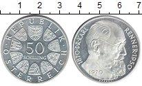 Изображение Монеты Европа Австрия 50 шиллингов 1970 Серебро Proof