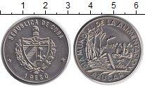 Изображение Монеты Куба 1 песо 1981 Медно-никель XF Всемирный день продо