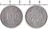 Изображение Монеты Азия Япония 100 йен 0 Серебро XF