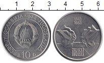 Изображение Мелочь Европа Югославия 10 динар 1983 Медно-никель XF