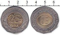 Изображение Монеты Хорватия 25 кун 1997 Биметалл UNC- 1-й конгресс хорватс