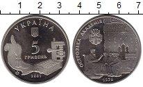 Изображение Мелочь Украина 5 гривен 2001 Медно-никель XF
