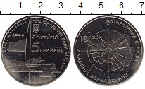 Изображение Монеты Украина 5 гривен 2006 Медно-никель XF