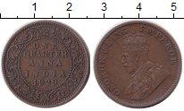 Изображение Монеты Великобритания Британская Индия 1/4 анны 1929 Медь XF