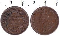 Изображение Монеты Британская Индия 1/4 анны 1919 Медь XF