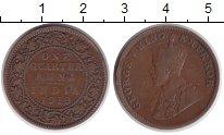 Изображение Монеты Британская Индия 1/4 анны 1919 Медь VF