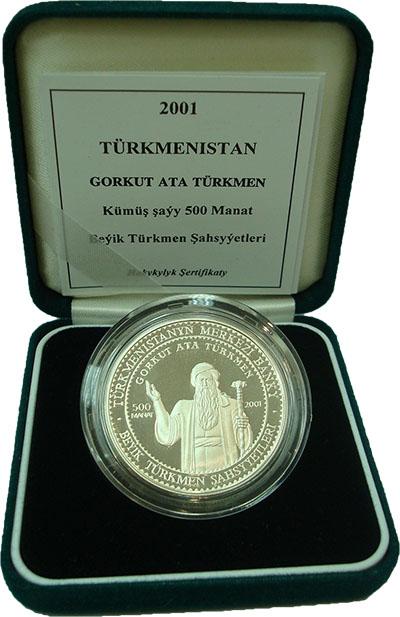 Изображение Подарочные монеты СНГ Туркменистан Коркут Ата 2001 Серебро Proof