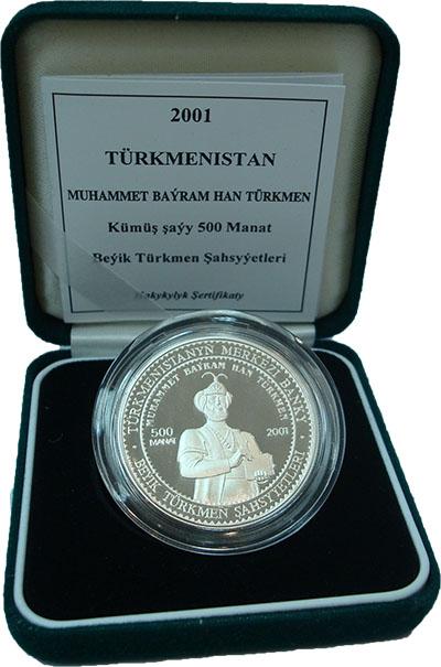 Изображение Подарочные монеты Туркменистан Мухаммед Байрам хан 2001 Серебро Proof