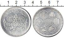 Изображение Монеты Египет 5 фунтов 1984 Серебро UNC-