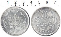 Изображение Монеты Африка Египет 5 фунтов 1984 Серебро UNC-