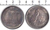 Изображение Монеты Европа Сан-Марино 20 лир 1932 Серебро UNC-
