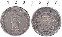 Изображение Монеты Европа Сан-Марино 5 лир 1898 Серебро XF