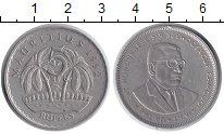 Изображение Монеты Маврикий 5 рупий 1992 Медно-никель XF Сэр Сивусагур.