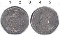 Изображение Монеты Африка Маврикий 10 рупий 1997 Медно-никель XF