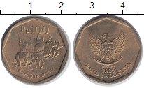 Изображение Монеты Индонезия 100 рупий 1995 Латунь XF
