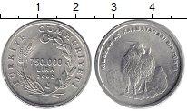 Изображение Мелочь Азия Турция 750000 лир 2002 Медно-никель UNC