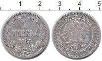 Изображение Монеты 1855 – 1881 Александр II 1 марка 1866 Серебро XF