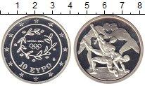 Изображение Монеты Греция 10 евро 2004 Серебро Proof- Олимпиада 2004 в Афи