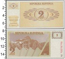 Изображение Банкноты Словения 2 толара 1990  UNC-