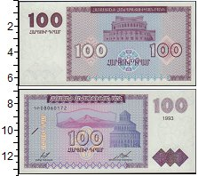 Изображение Банкноты Армения 100 драм 1993  UNC