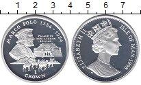 Изображение Монеты Великобритания Остров Мэн 1 крона 1998 Серебро Proof