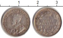 Изображение Монеты Северная Америка Канада 5 центов 1918 Серебро XF