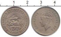 Изображение Монеты Восточная Африка 50 центов 1948 Медно-никель UNC