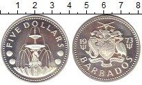 Изображение Монеты Барбадос 5 долларов 1973 Серебро Proof-