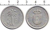 Изображение Монеты Бельгия Бельгийское Конго 5 франков 1956 Алюминий XF