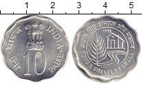 Изображение Монеты Индия 10 пайс 1978 Алюминий UNC