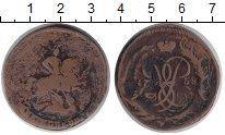Изображение Монеты Россия 1741 – 1761 Елизавета Петровна 2 копейки 1758 Медь VF