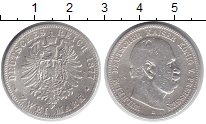Изображение Монеты Германия Пруссия 2 марки 1877 Серебро VF