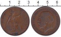Изображение Монеты Европа Великобритания 1 пенни 1921 Бронза VF