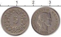 Изображение Монеты Швейцария 5 рапп 1888 Медно-никель XF