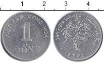 Изображение Монеты Азия Вьетнам 1 донг 1971 Алюминий XF