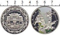 Изображение Монеты СНГ Армения 1000 драм 2011 Серебро Proof