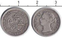 Изображение Монеты Гонконг 5 центов 1899 Серебро VF