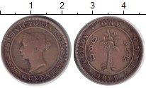 Изображение Монеты Цейлон 1 цент 1892 Бронза XF