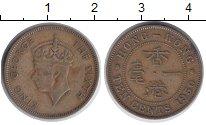 Изображение Монеты Гонконг 10 центов 1950 Латунь XF Георг VI.