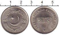 Изображение Мелочь Азия Пакистан 20 рупий 2015  UNC-