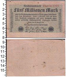 Изображение Банкноты Веймарская республика 5000000 марок 1923  XF+