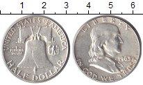 Изображение Монеты США 1/2 доллара 1963 Серебро XF