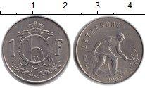 Изображение Монеты Люксембург 1 франк 1957 Медно-никель XF