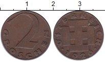 Изображение Мелочь Австрия 2 гроша 1926 Бронза XF