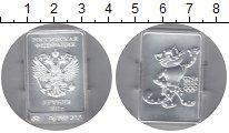 Изображение Монеты СНГ Россия 3 рубля 2011 Серебро UNC