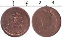 Изображение Монеты Индия Гвалиор 1/4 анны 1917 Медь VF
