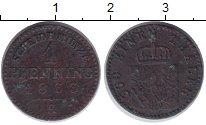 Изображение Монеты Пруссия 1 пфенниг 1863 Медь VF Вильгельм I (А)