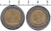Изображение Дешевые монеты Таиланд 10 бат 2000 Медно-никель F